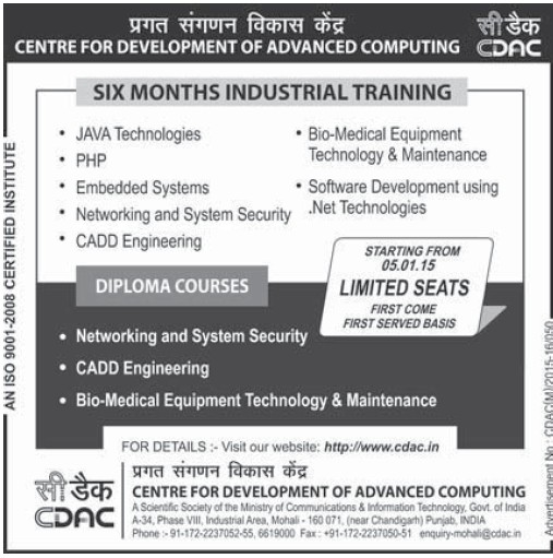 Diploma in CADD Engineering (Centre for Development of Advanced Computing)