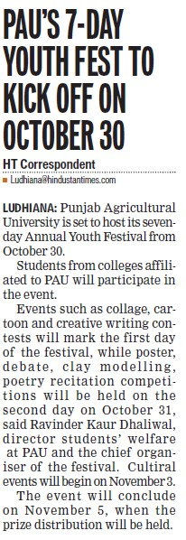 Youth Fest held (Punjab Agricultural University PAU)