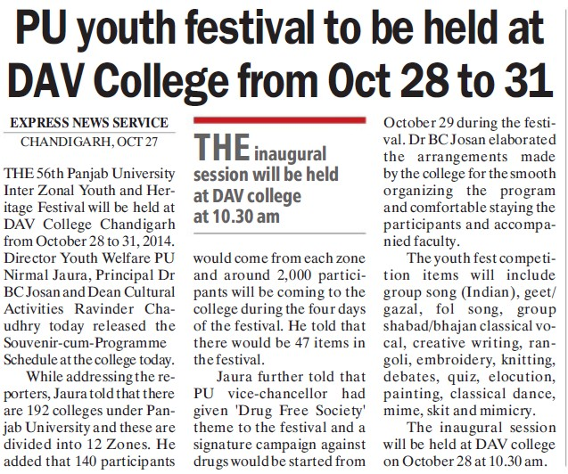 Youth Fest held (DAV College Sector 10)