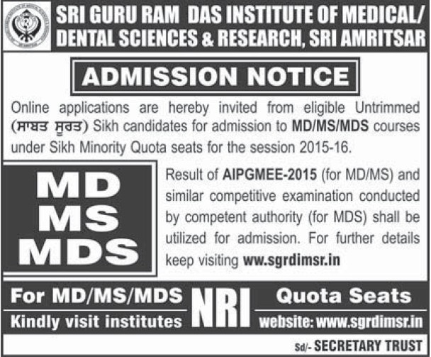 MD MS and MDS Course (Sri Guru Ram Das Institute of Medical Sciences and Research)