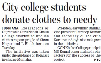 City College students donate clothes to needy (Gujranwala Guru Nanak Khalsa College)