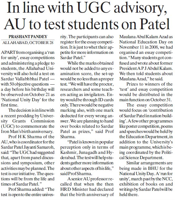 AU to test students on Patel (University Grants Commission (UGC))