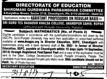 Asstt Professor on regular basis (Shri Guru Tegh Bahadur Khalsa College)