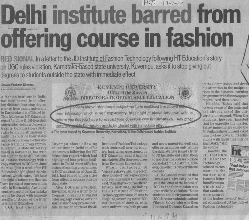 Jd Institute Of Fashion Technology New Delhi Delhi