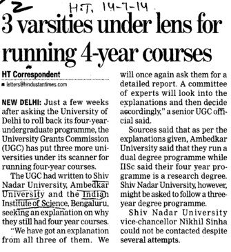 Three varsities under lens for running 4 year courses (Bharat Ratna Dr BR Ambedkar University)