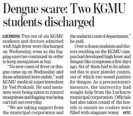 Two KGMU students discharged (KG Medical University Chowk)