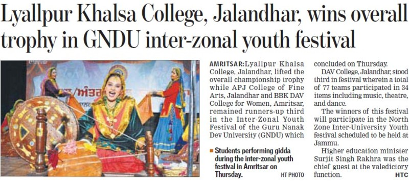 College students shines in Youth Fets (Guru Nanak Dev University (GNDU))