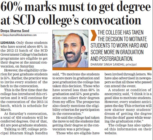 60 percent marks must to get degree in SCD College (SCD Govt College)