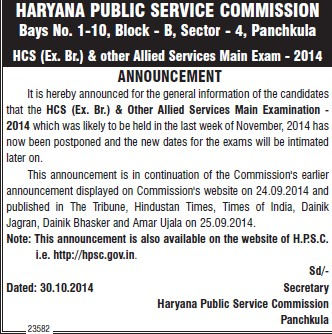 HCS Allied Services Main Examination (Haryana Public Service Commission (HPSC))