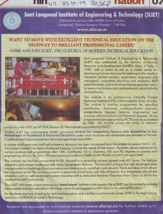 Excellent Technical Education (Sant Longowal Institute of Engineering and Technology SLIET)