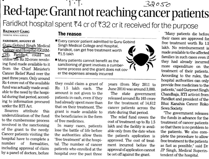 Grant not reaching cancer patients (Guru Gobind Singh Nursing College and Hospital)