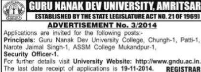 Principal and Security Officer (Guru Nanak Dev University (GNDU))