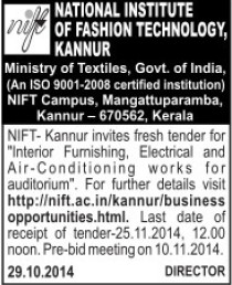 Testing of ACs (National Institute of Fashion Technology (NIFT), Kannur)