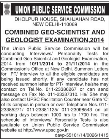 Combined Geo Scientist and Geologist Examination 2014 (Union Public Service Commission (UPSC))