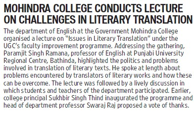 Lecture on Literary Translation (Government Mohindra College)