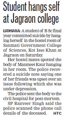 Students hangs self (Sanmati Government College of Science Education and Research)