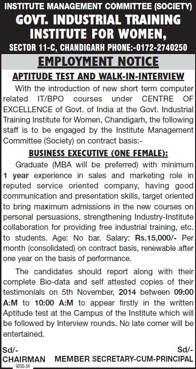 Business Executive (Industrial Training Institute (ITI Women))