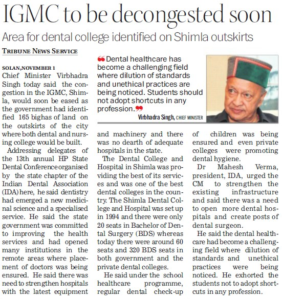 IGMC to be decongested soon (Indira Gandhi Medical College (IGMC))