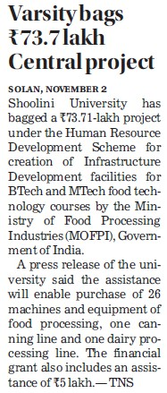 Varsity bags Rs 73.7 lakh Central project (Shoolini University)