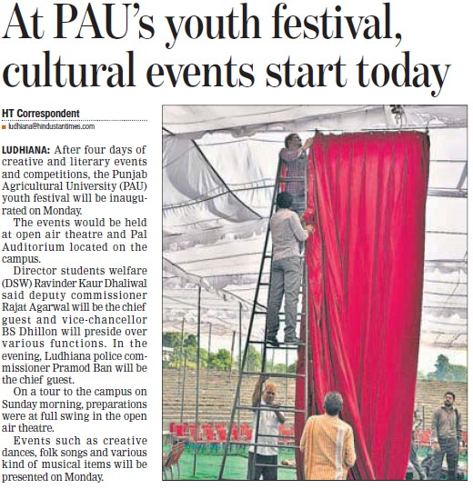 Cultural Program held (Punjab Agricultural University PAU)