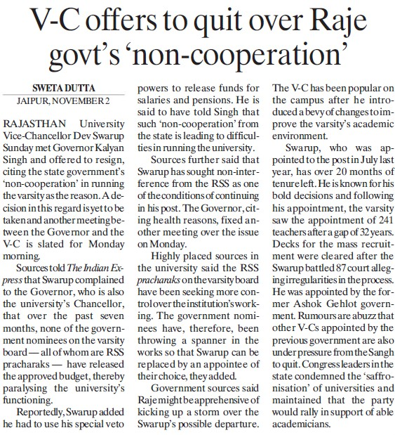 VC offers to quit over Raje govt non cooperation (University of Rajasthan)