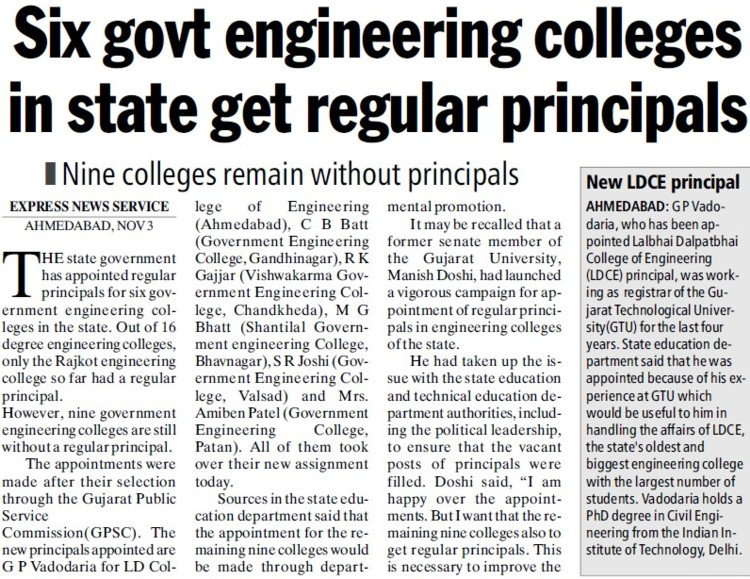 Six Govt Engg Colleges in state get regular Principals (LD College of Engineering)