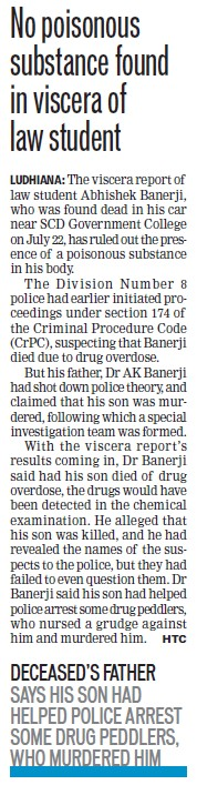 No poisonous substance found in viscera of law student (SCD Govt College)