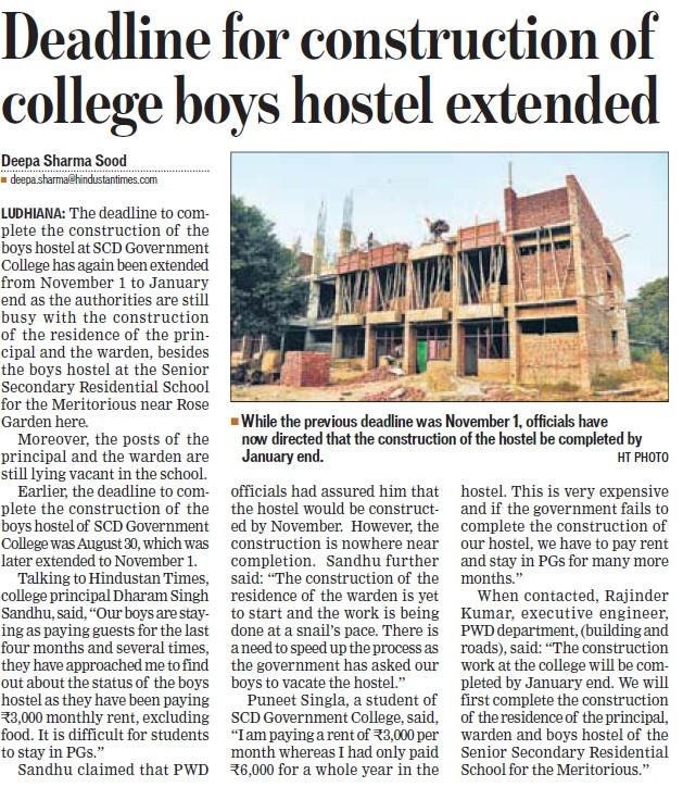 Deadline for construction of boys hostel extended (SCD Govt College)
