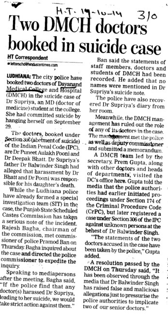 Two DMCH doctors booked in suicide case (Dayanand Medical College and Hospital DMC)