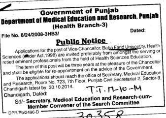 Vice Chancellor (Baba Farid University of Health Sciences (BFUHS))