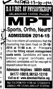 MPT course (DAV Institute of Physiotherapy and Rehabilitation)