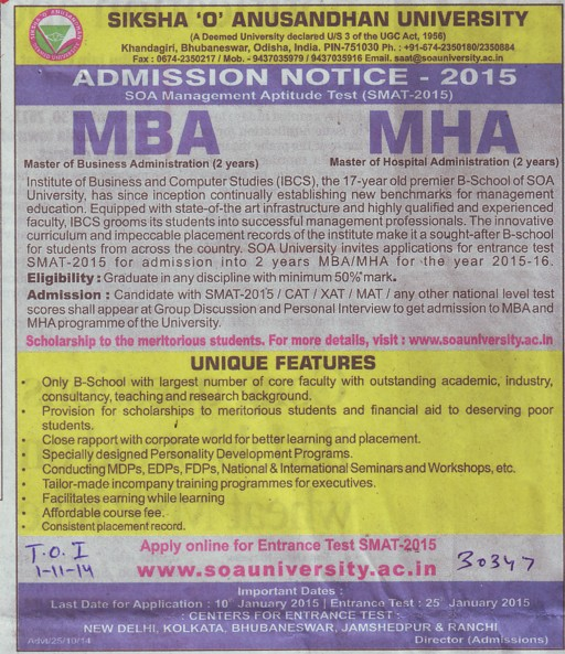 MBA and MHA Programme (Siksha O Anusandhan University)