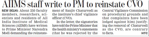 AIIMS staff write to PM to reinstate CVO (All India Institute of Medical Sciences (AIIMS))