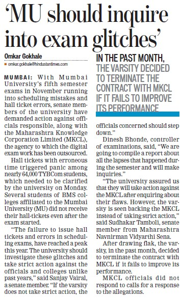 MU should inquire into exam glitches (University of Mumbai (UoM))