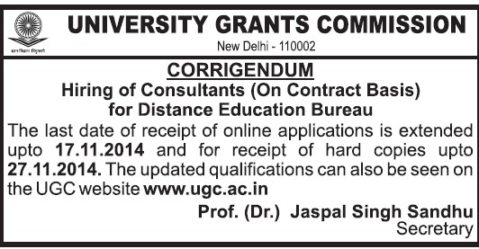 Consultants on contract basis (University Grants Commission (UGC))