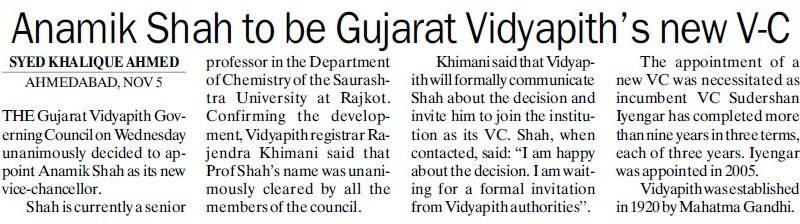 Anamik Shah to be GU new VC (Gujarat University)