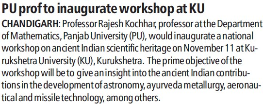 PU Prof to inaugurate workshop at KU (Kurukshetra University)