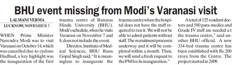 BHU event missing from Modi Varanasi visit (Banaras Hindu University)
