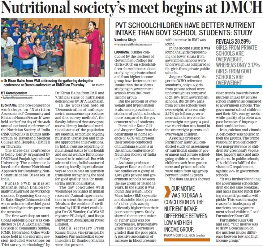 Nutritional society meet begins at DMCH (Dayanand Medical College and Hospital DMC)