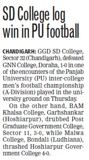 College log win in PU football (GGDSD College)