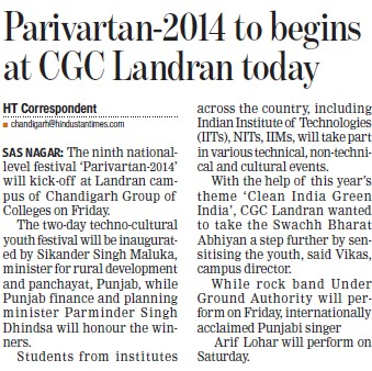 Parivartan 2014 to begins at CGC Landran (Chandigarh Group of Colleges)