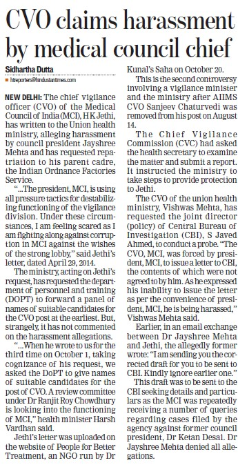CVO claims harassment by medical council chief (Medical Council of India (MCI))