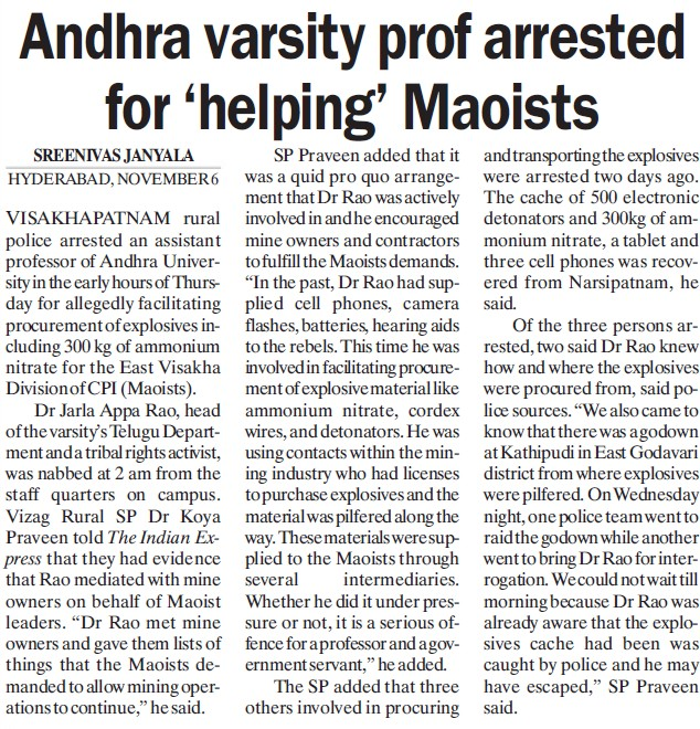 AU Prof arrested for helping Maoists (Andhra University)