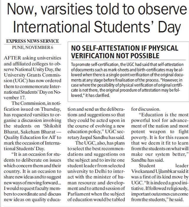 Varsities told to observe International Students day (University Grants Commission (UGC))
