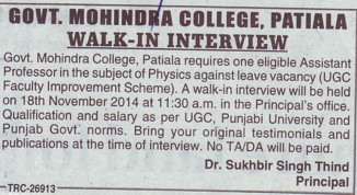 Asstt Professor for Physics (Government Mohindra College)