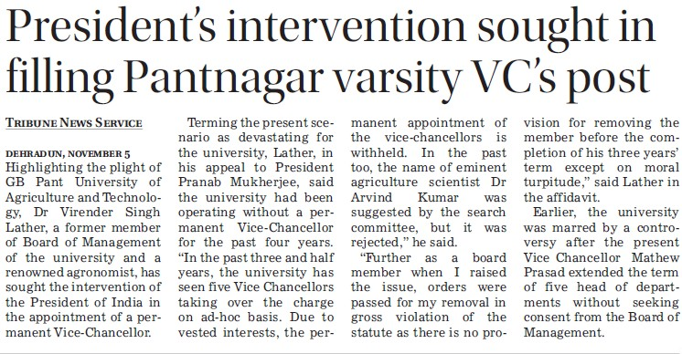Presidents intervention sought in filing Varsity VCs post (Govind Ballabh Pant University of Agriculture and Technology GBPUAT)