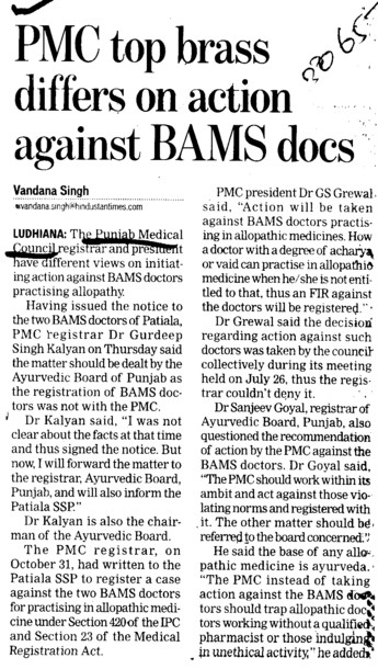 PMC top brass differs on action against BAMS docs (PUNJAB MEDICAL COUNCIL)
