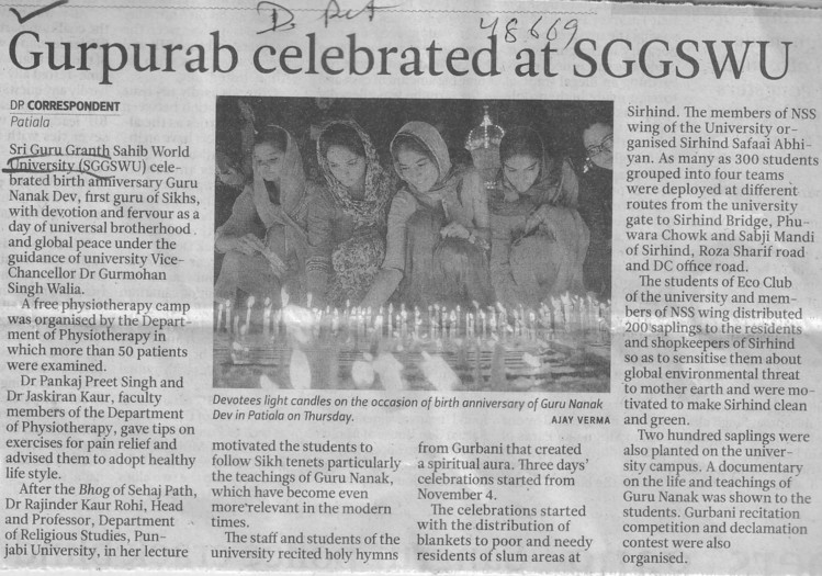 Gurpurab celebrated at SGGSWU (Sri Guru Granth Sahib World University)