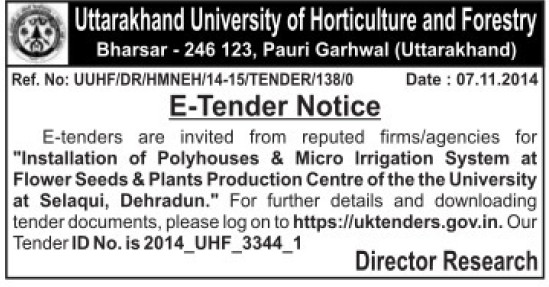Installation of Polyhouse (Uttarakhand University of Horticulture and Forestry UUHF)
