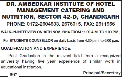 Students Counsellor (Dr Ambedkar Institute of Hotel Management Catering and Nutrition)